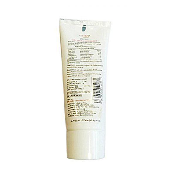 Patanjali Shishu Care Baby Cream, baby cream