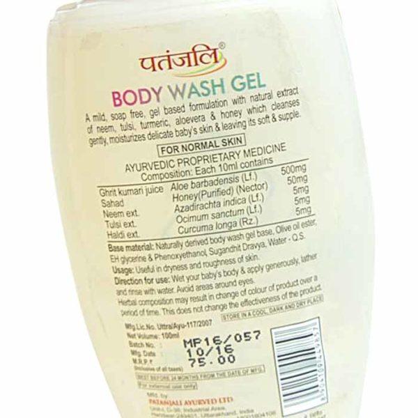 Patanjali body wash gel image, Body wash gel, wash gel