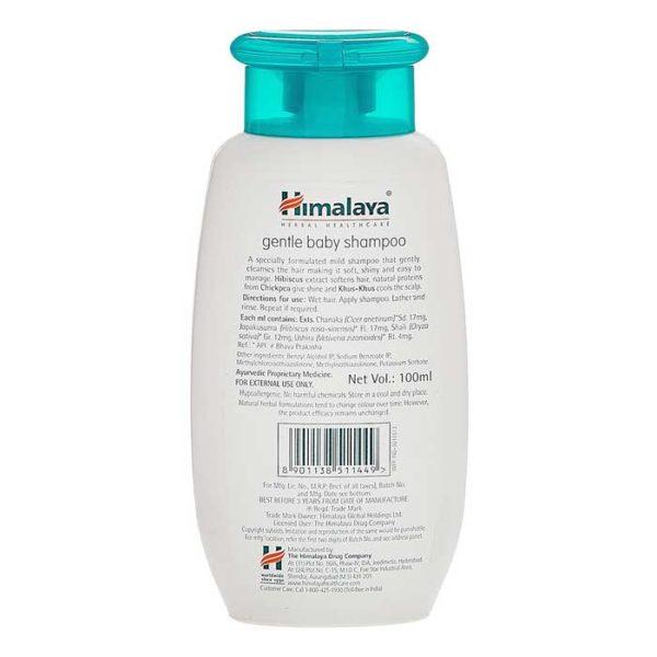 Himalaya Herbals Gentle Baby Shampoo, baby shampoo